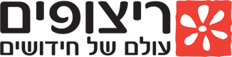 לוגו ראשי ריצופים