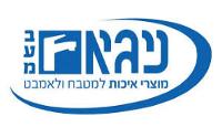 ניגאא לוגו