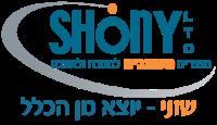 שוני לוגו